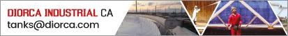 Diorca Skyline Banner 413x53