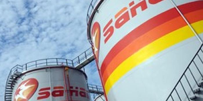The Sahara Group commissions its new terminal in Tanzania | Tank News  International